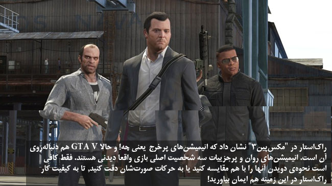 GTA-V-review-1