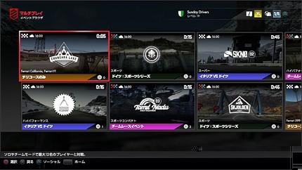 Driveclub-62