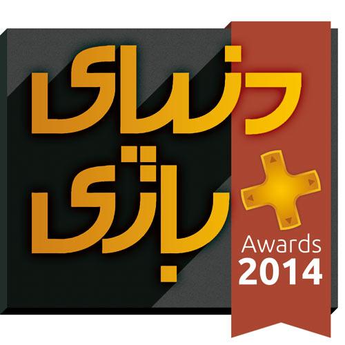 Dbazi-awards-2014