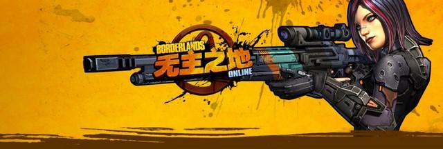 borderlands_online_artbox-1152x389-Copy